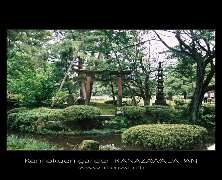 The kenrokuen garden -3- by Lou-NihonWa
