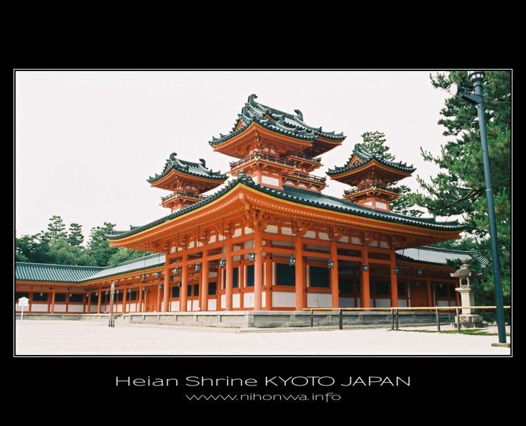 Heian shrine -1- by Lou-NihonWa