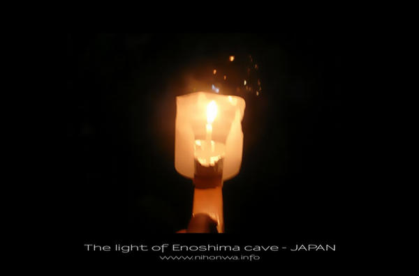 Light of Enoshima cave by Lou-NihonWa