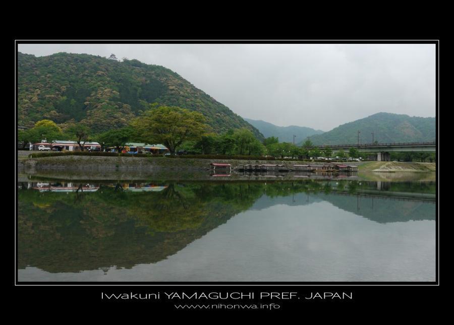 Iwakuni -1- by Lou-NihonWa