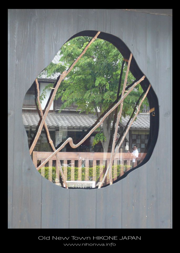 Window reflection by Lou-NihonWa