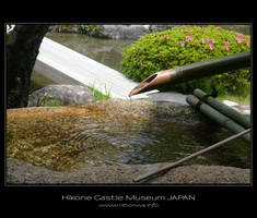 Bamboo foutain