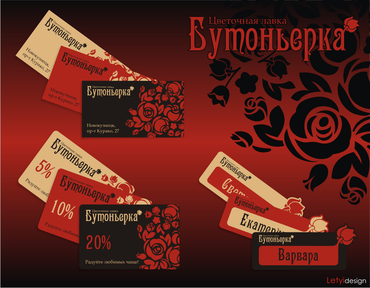 download Dysthymia