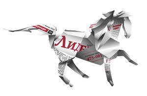 horse origami by DingDilin