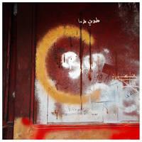 downtown door : C by privatedanser
