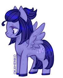 Pony adopt   sold by Pelesos2000