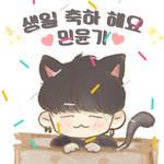 Happy Birthday Min Yoongi