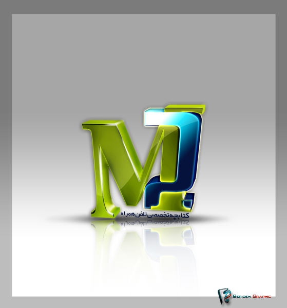 Mobile Magazine Logo by Sepinik