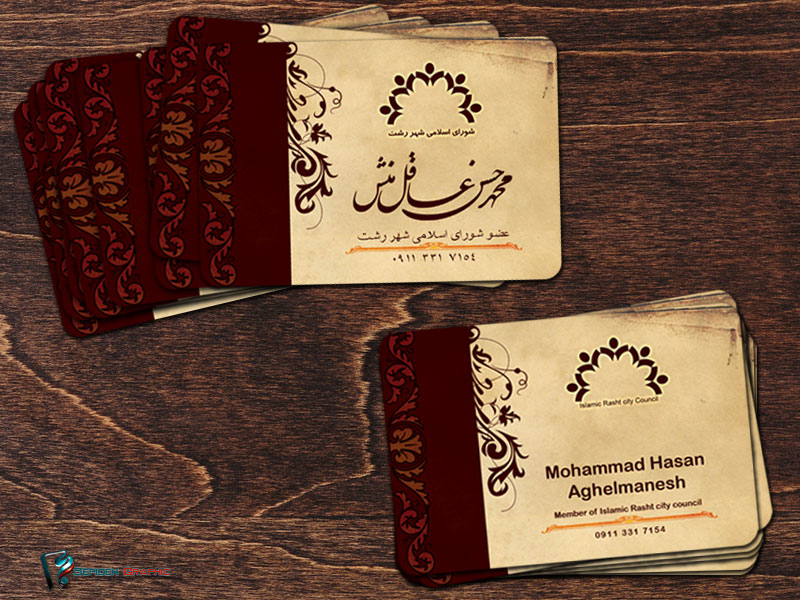 Jewellery Visiting Card Design Vector
