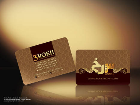 3rokh studio business card
