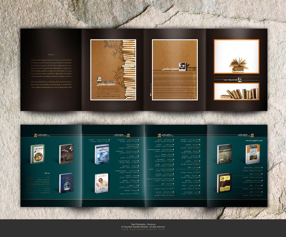 Taati Brochure by Sepinik
