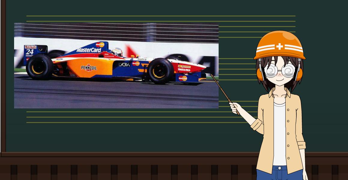 Jamie F1 Lola by qringstaff
