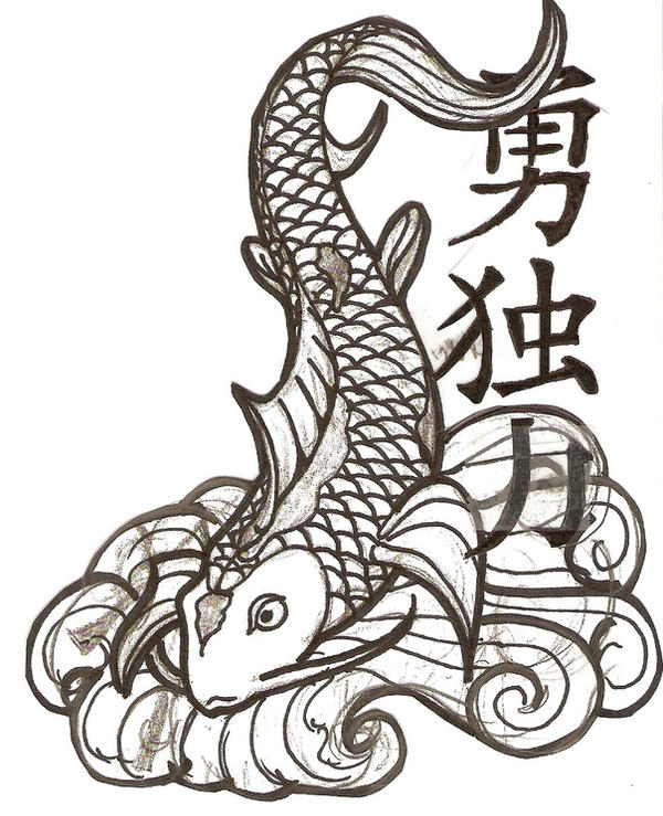 Japanese Koi Fish Tattoo Designs Gallery 13