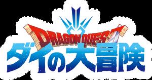 Dragon Quest : Dai no Daibouken