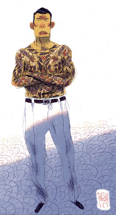 Yakuza II by MikkelSommer
