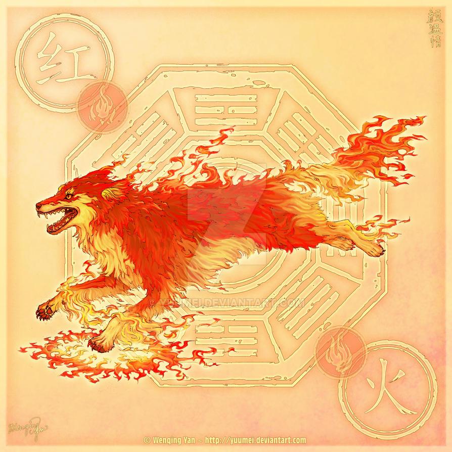 Wolf of Fire by yuumei on DeviantArt