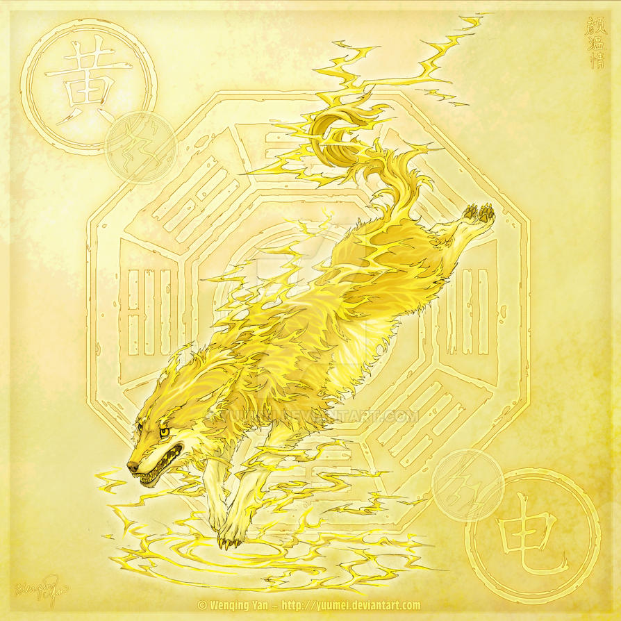 Wolf of Lightning by yuumei on DeviantArt