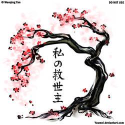 3 branch Sakura tat commission by yuumei