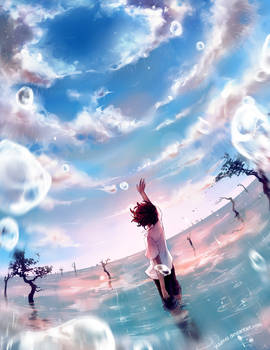 Gaia Vim Naturae: New Sky