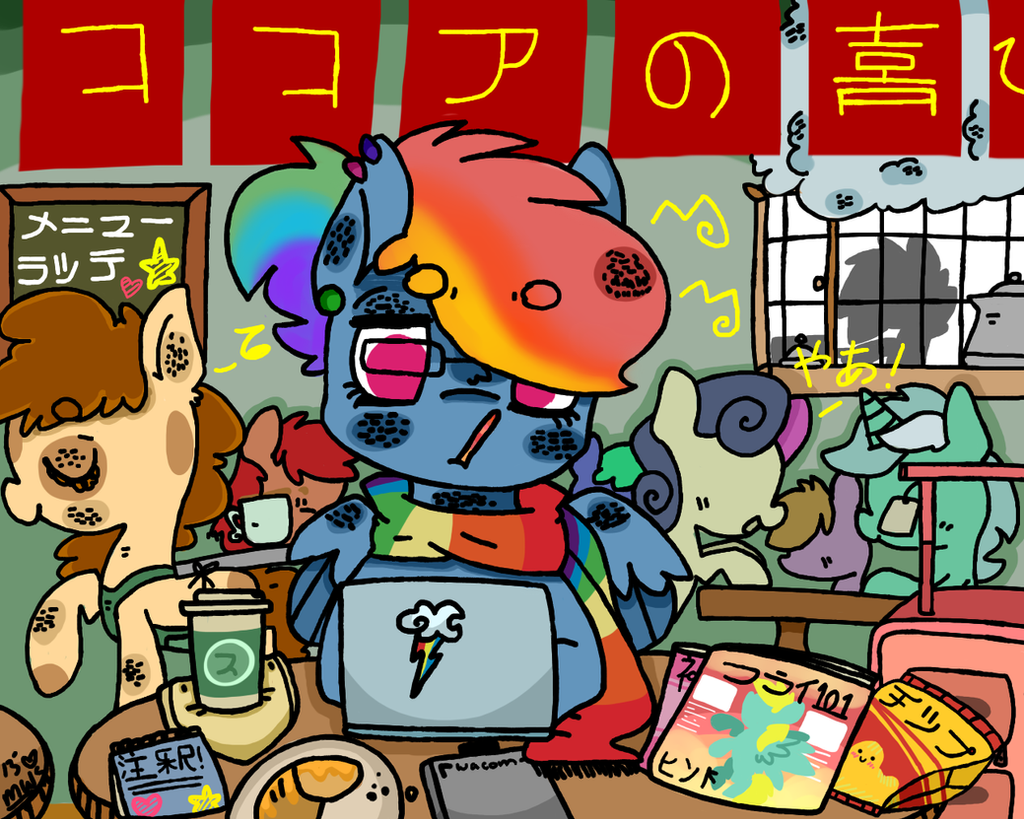Rainbow Cafe by PonyPocky317