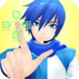 Kaito Flick Icon by MidnightMiku