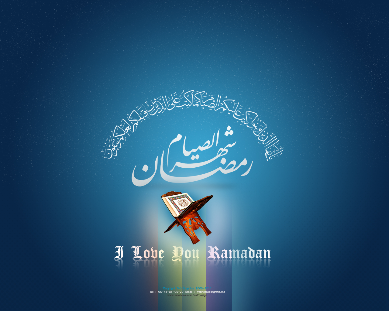 Wallpaper Ramadan Karem