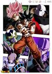 Poster- Dragon Ball Super Sagas