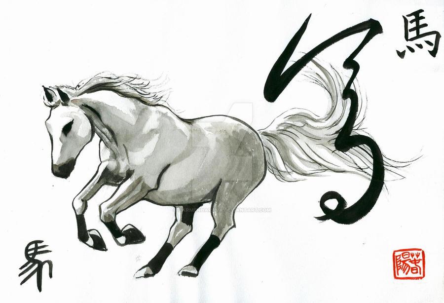 HORSE UMA CABALLO shodo by carmenharada
