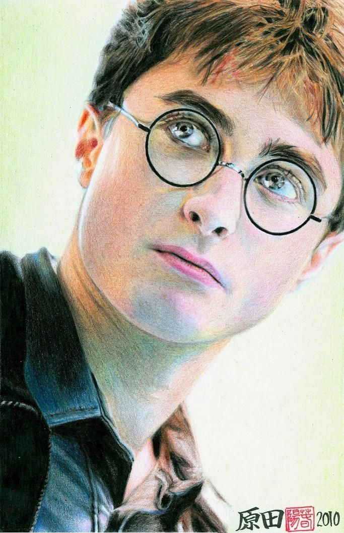 Harry Potter by carmenharada