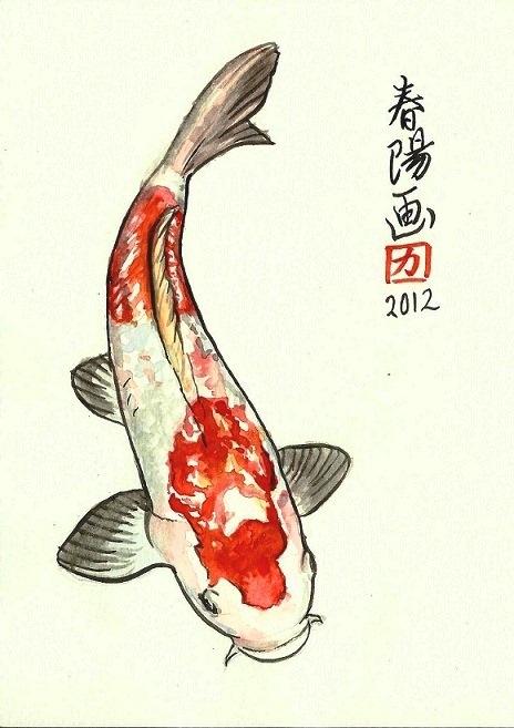 Koi 3 by carmenharada on deviantart for Koi en japonais