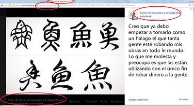 Plagio plagiarism Sakana by carmenharada
