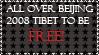 Tibet be free stamp by horrum
