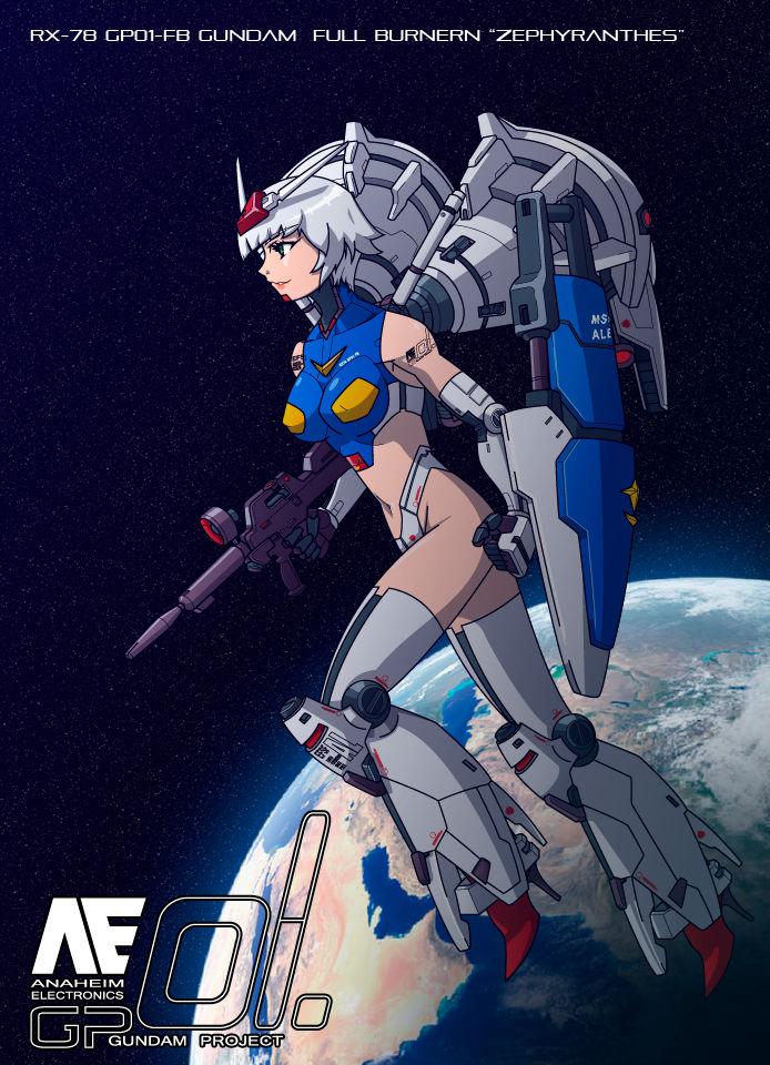 GP01 Fb Gundam Girl