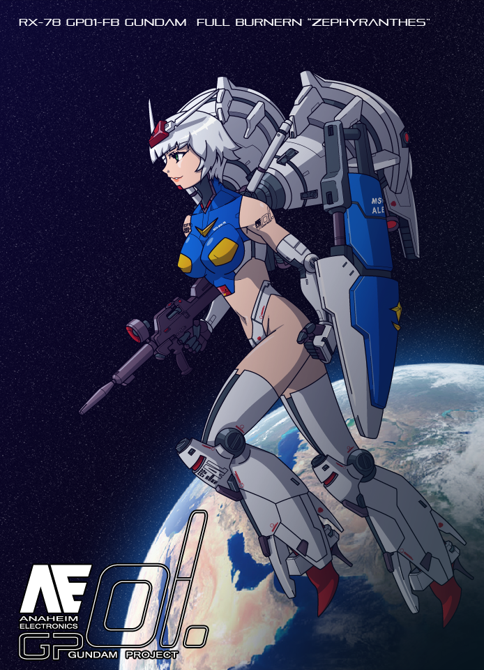 GP01 Fb Gundam Girl by teranthas