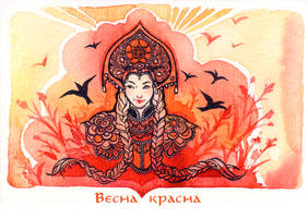 - Vesna Krasna - by Losenko