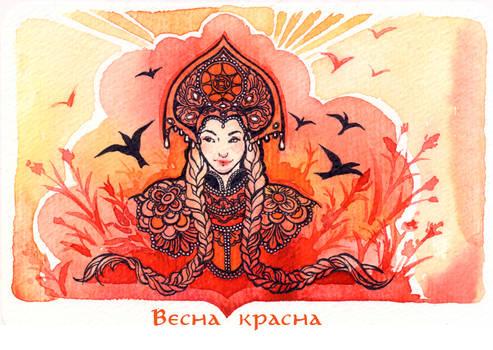 - Vesna Krasna -