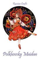 - Russian crafts - Polkhov - by Losenko