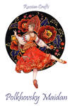 - Russian crafts - Polkhov -