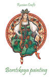 - Russian crafts - Boretskaya painting -