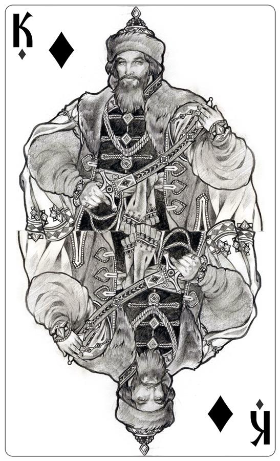 - King of Diamonds - by Losenko