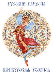 Shenkursk painting by Losenko
