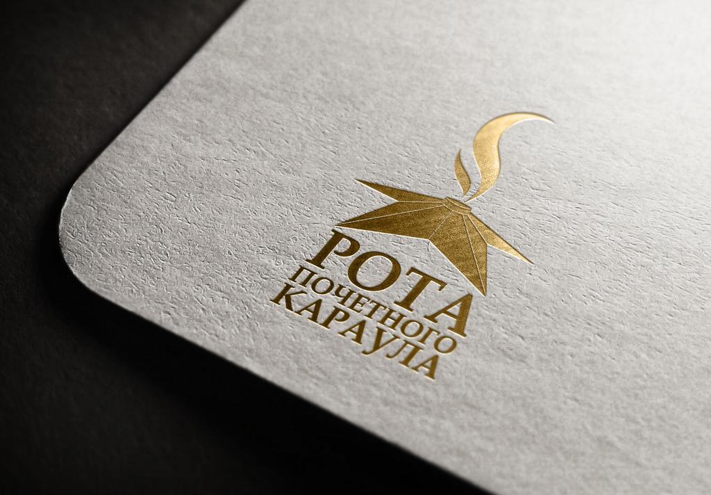 rpk logo by antariopsychodelica on deviantart