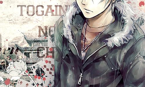 -Togainu no Chi- by OhMyPink