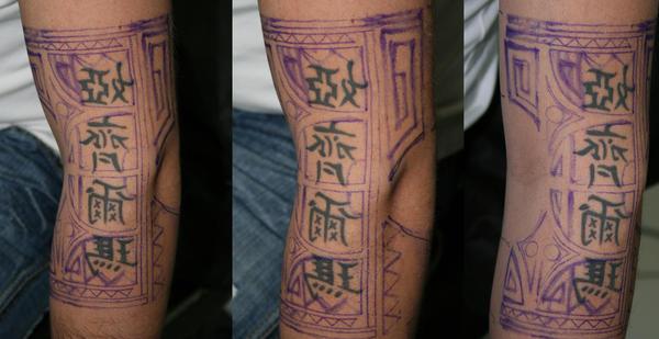 Maori Tattoo Cover Up: Melissa Tattoo Design: Tattoo Gallery By Lee Pope