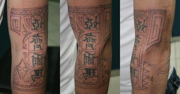 Maori Tattoo Cover Up: Cover-Up Maori Tattoo Light By Twilight1983 On DeviantArt
