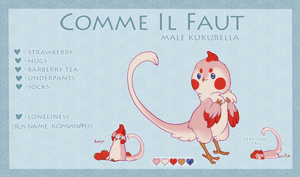 Comme Il Faut reference 2015 by Satuka