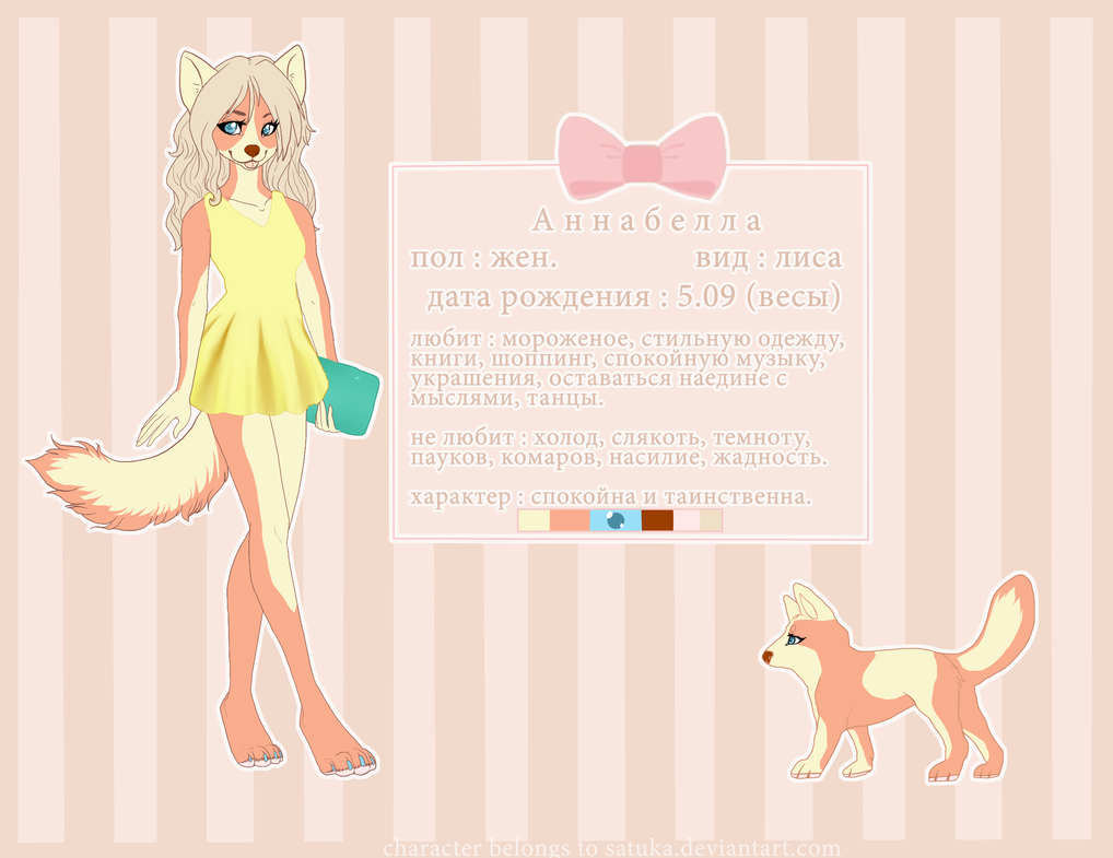 Annabella reference 2015 by Satuka