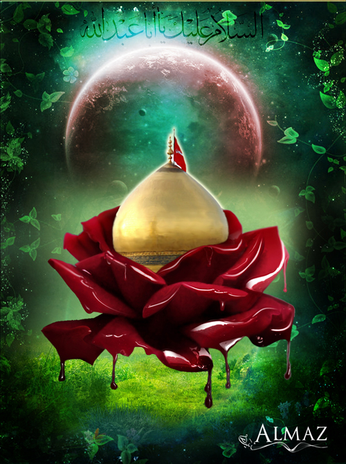 Non Muslim Perspective On The Revolution Of Imam Hussain: Imam Hussain By A1m4z On DeviantArt