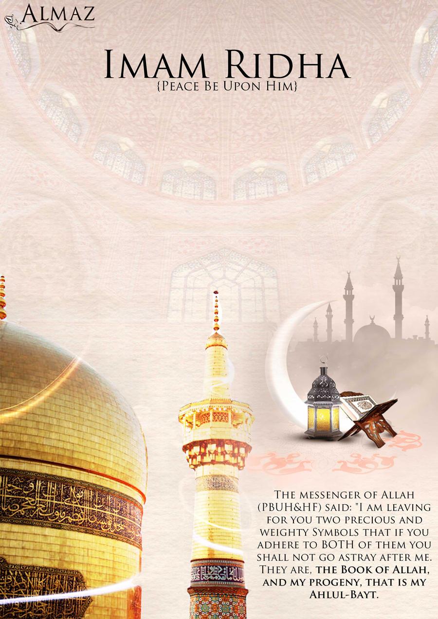 Imam Al Reza (sa) Wiladat by A1m4z