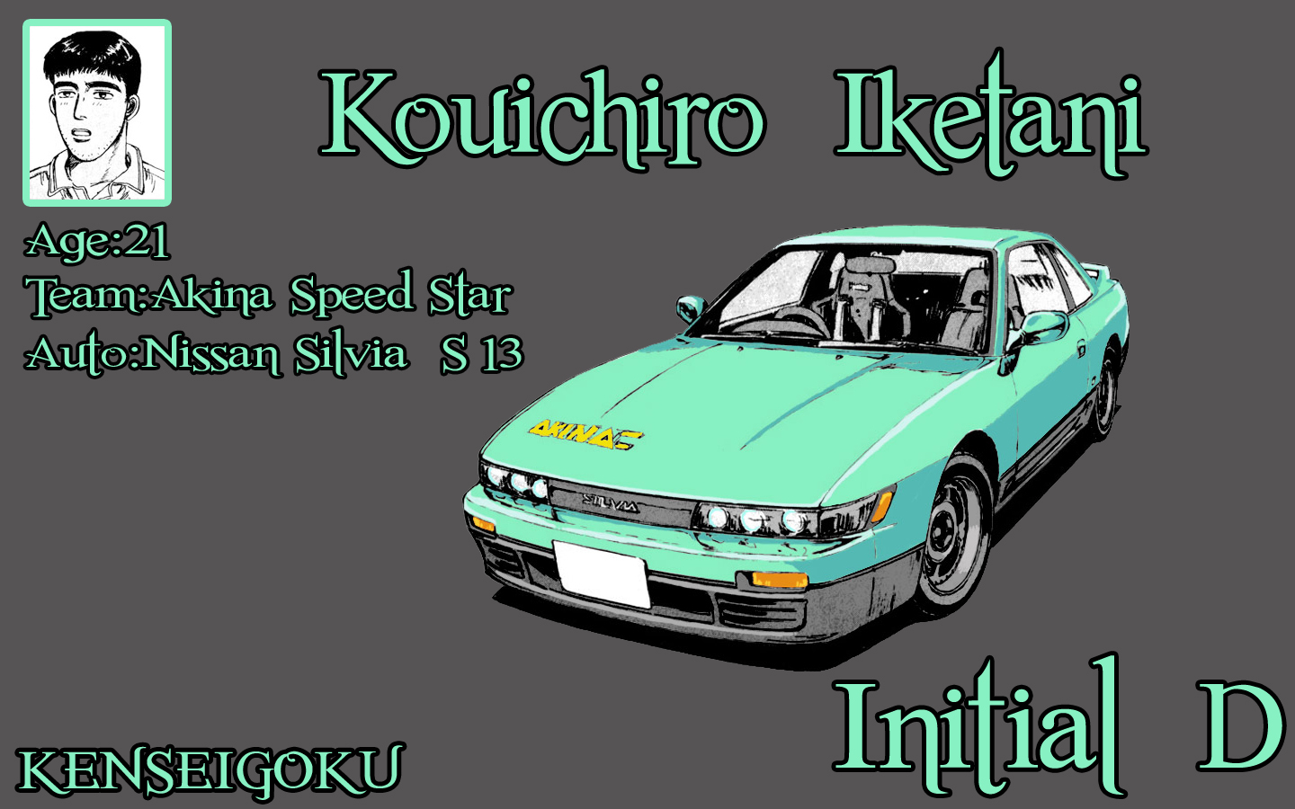 how to start initial d